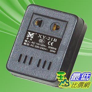 [103 玉山網] 中國和CE 安規認證25W 插座型 110V轉220V 變壓器 低電壓轉換高電壓的利器 _G602