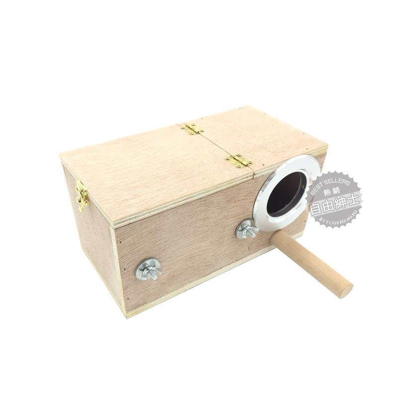 虎皮牡丹玄鳳鸚鵡繁殖箱鸚鵡保暖孵化箱巢箱鳥籠配件用品【自由紳士】