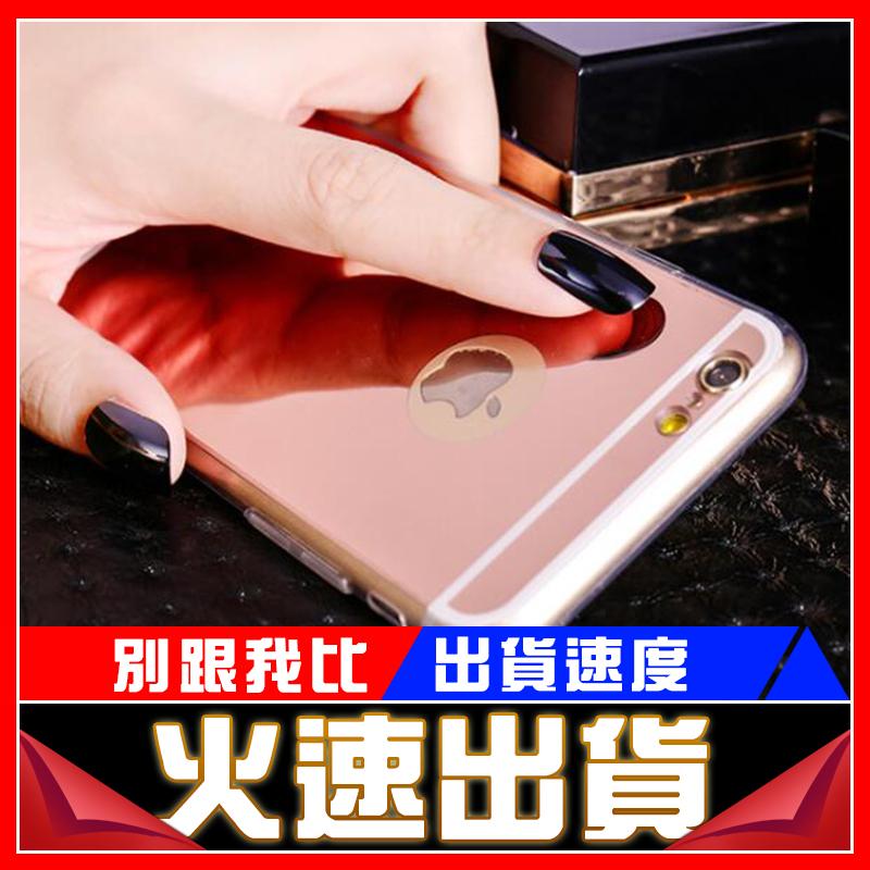 [現貨] 手機殼 保護殼 蘋果 iphone 5 i5s i5 se note4 note5 s6 edge plus a8 電鍍 鏡面 鏡子 軟殼 自拍
