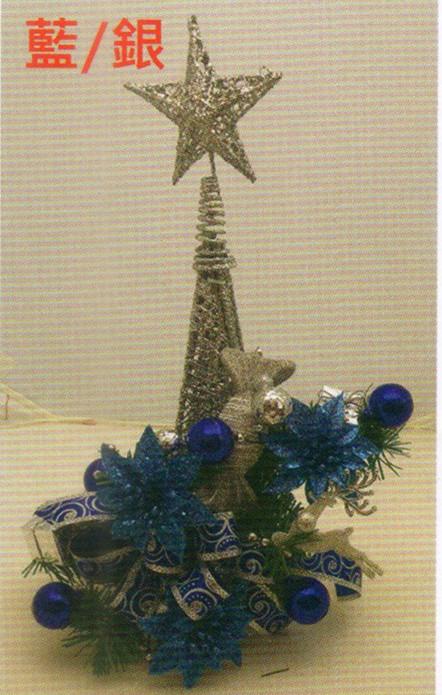 星星聖誕樹裝飾鐵樹40CM高聖誕節聖誕樹飾品聖誕襪聖誕帽聖誕燈聖誕金球聖誕服聖誕蝴蝶結