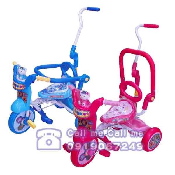 兒童折疊後控三輪車圖案隨機衛立兒生活館