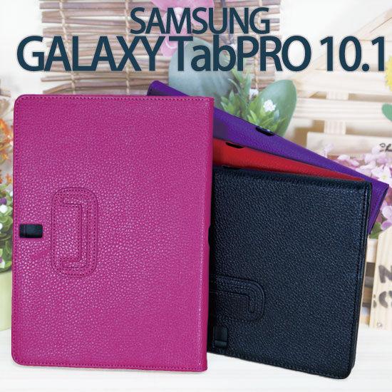 斜立側掀三星SAMSUNG GALAXY TabPRO 10.1 T520平板專用荔枝紋皮套筆記本式保護套書本式翻頁