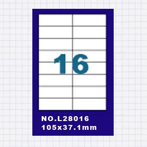 (5包)A4標籤貼紙2欄8列 / 50張入 四邊直角 雷射.噴墨.點距陣各式 列表機專用 標籤貼紙No.L28016