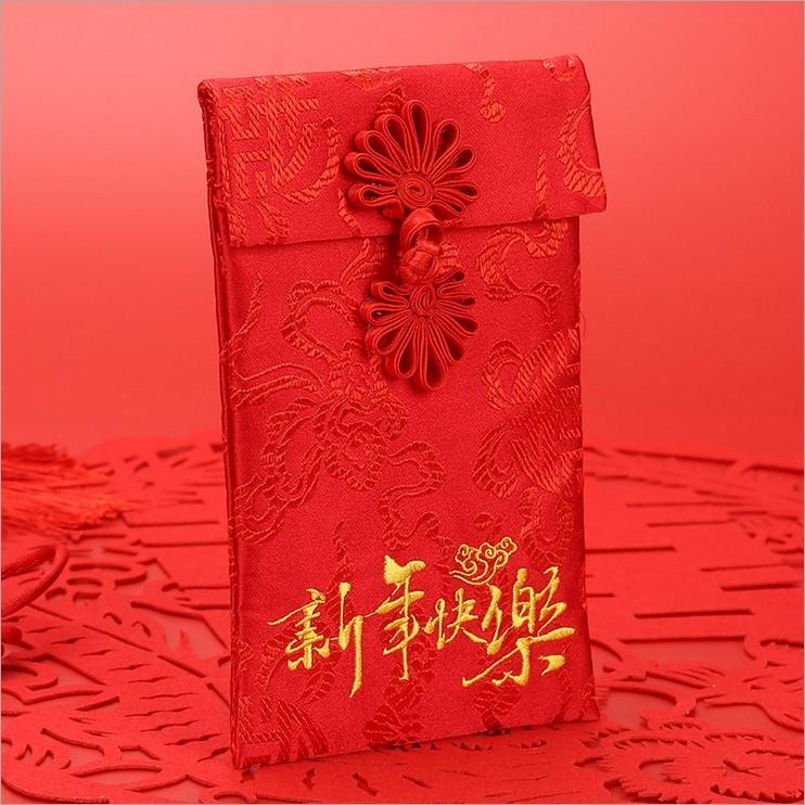 吉祥如意布針織紅包袋哪裡買布紅包手工創意錦緞刺繡綢緞中國風緞面結婚禮物贈品現貨