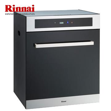 買BETTER林內烘碗機臭氧殺菌烘碗機RKD-6030S臭氧殺菌落地烘碗機60cm送6期零利率