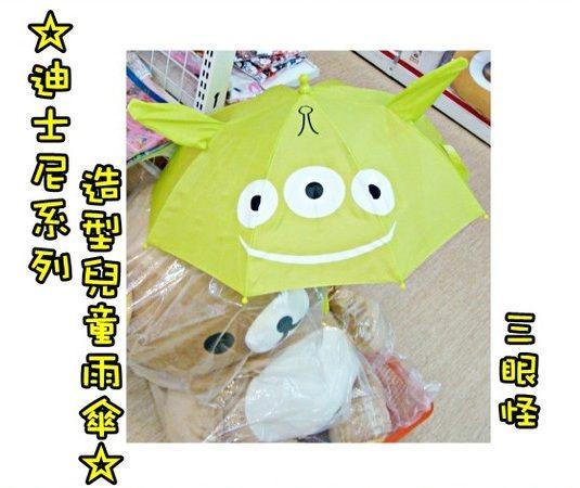 日本正版迪士尼三眼怪妙妙貓史帝奇卡漫兒童雨傘安全雨傘