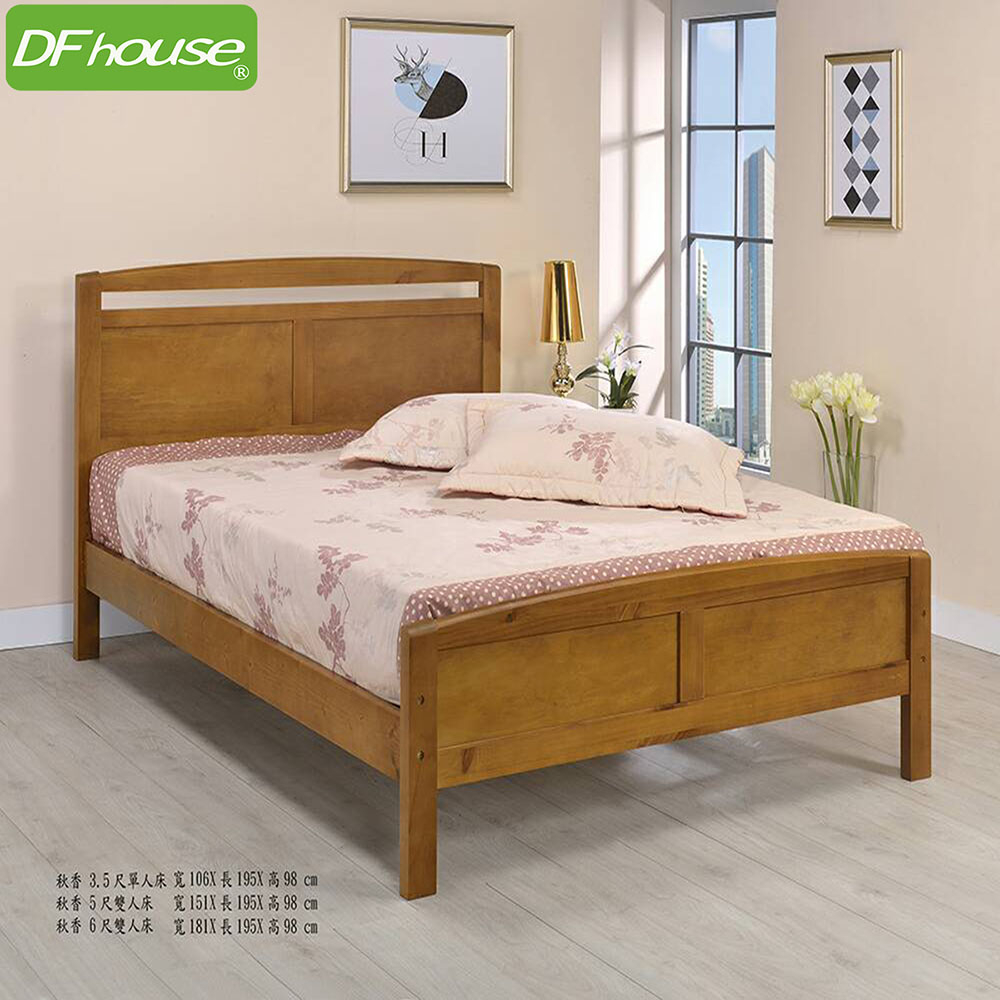 DFhouse秋香3.5尺實木單人床加大實木床架雙人床床架床組實木