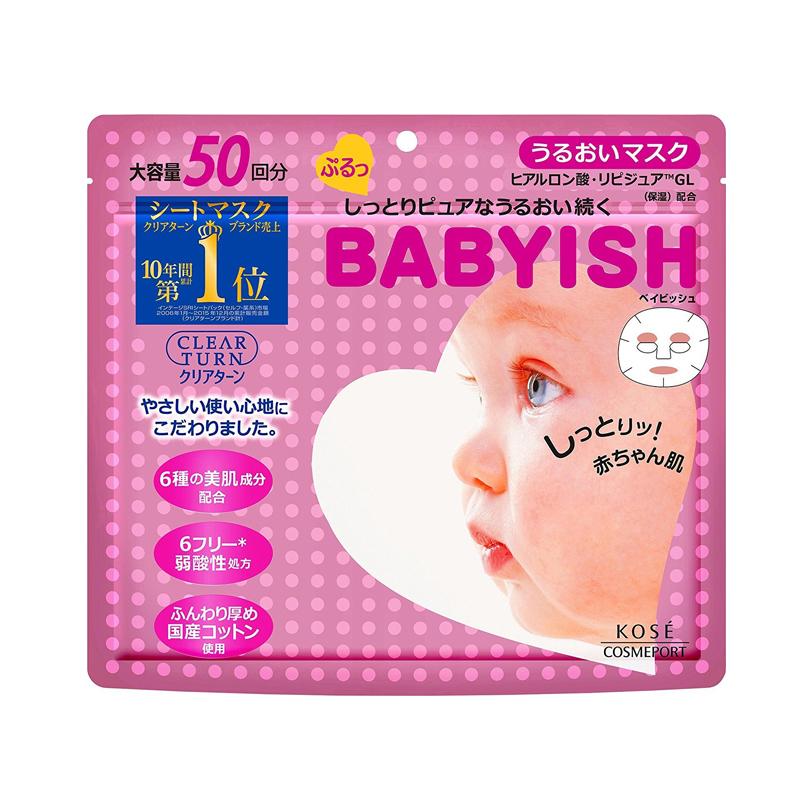KOSE Babyish嬰兒肌 柔嫩滋潤保濕面膜-50回分