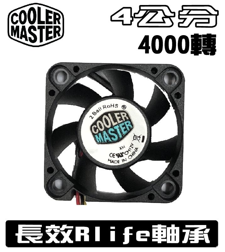 CoolerMaster 4公分(薄型)4000轉長效型軸承系統風扇(AD010-40R2-3AN)