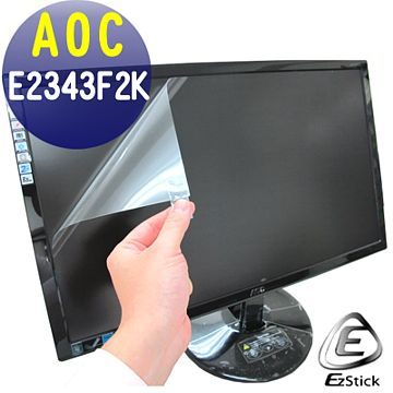 EZstick靜電式電腦LCD液晶霧面螢幕貼 - AOC E2343F2K 23.6吋寬