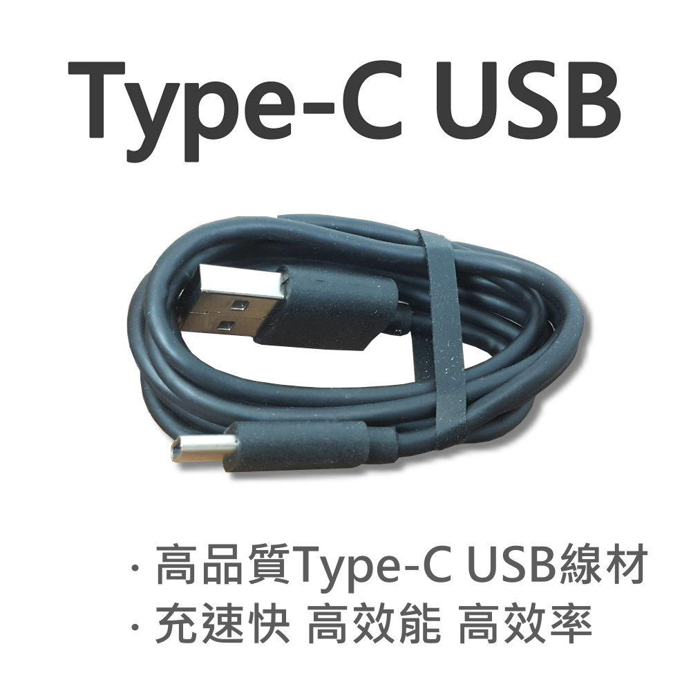 Type-C USB 高速 傳輸線 快充線 TYPE C 原廠 充電線 全新現貨