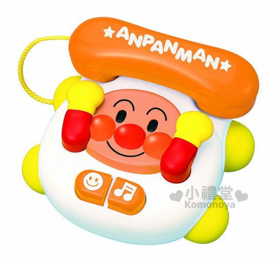小禮堂嬰幼館麵包超人電話玩具橘.大臉適合1.5歲以上兒童4975201-17963