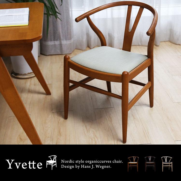單椅 餐椅 書椅 Yvette伊芙特-Y chair 經典復刻Y型椅-柚木/3款【H&D DESIGN】