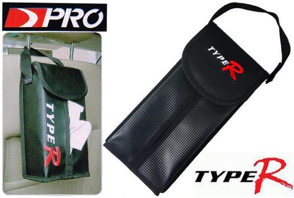TYPE-R台灣製造競技樣式3D立體碳纖卡夢掛式面紙套吊式面紙袋置物袋置物套面紙包
