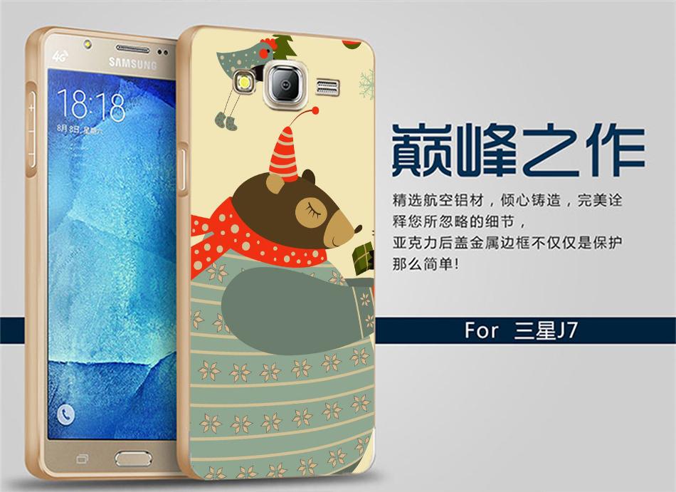 俏魔女美人館金屬邊框胖胖熊Samsung Galaxy J7手機殼手機套保護殼保護套