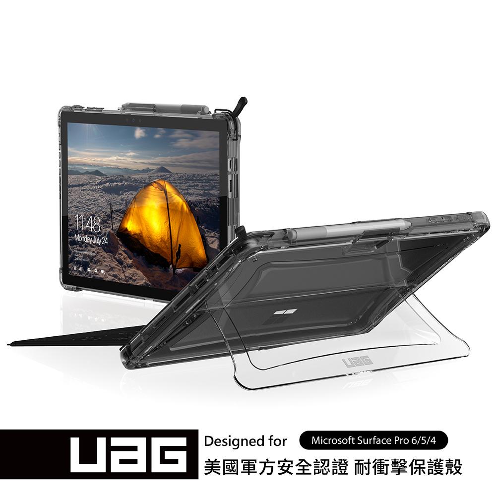 UAG Surface Pro 4/5/6 耐衝擊全透保護殻-透明