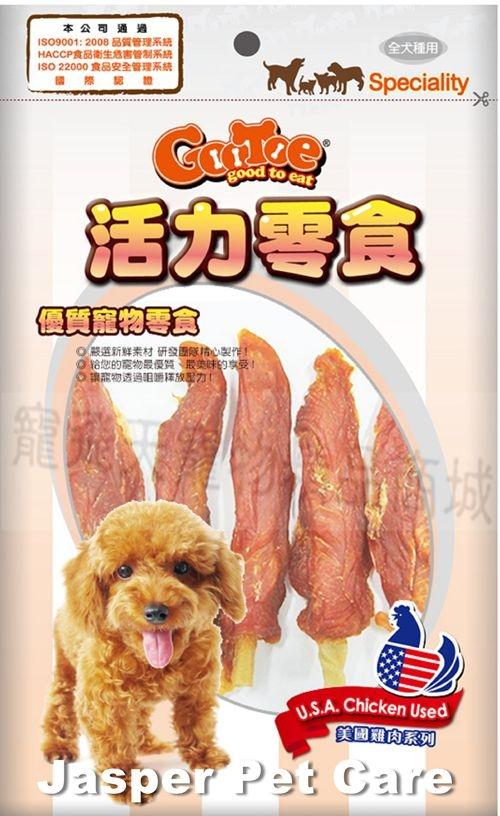 [寵飛天商城] 寵物零食 寵物潔牙骨 & 活力-CR292 雞里肌肉牛皮捲棒 6入