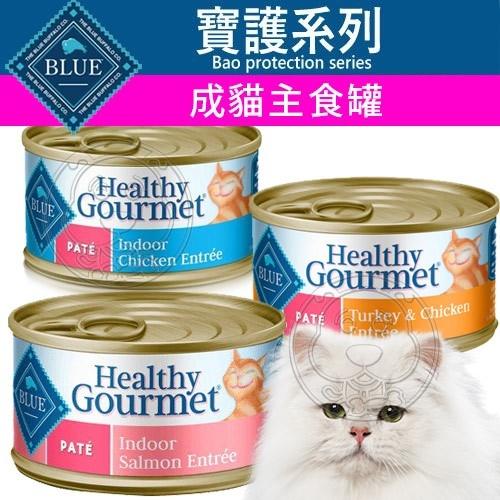 【培菓幸福寵物專營店】Blue Buffalo藍饌《寶護系列》成貓主食罐-5.5oz/156g