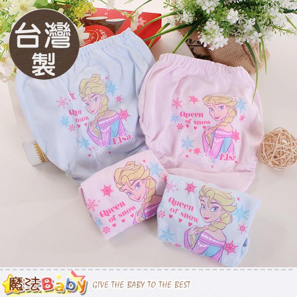女寶寶內褲四件一組台灣製迪士尼冰雪奇緣正版三角包褲魔法Baby