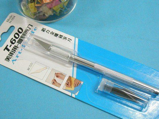 筆刀 TRUST美術用雕刻筆刀信億T-600鋁合金雕刻筆刀MIT製 一小組入 定[#80]
