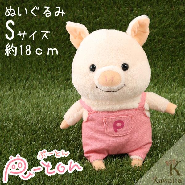 Hamee 日本 Pig童話故事系列 三隻小豬 絨毛玩偶 布偶娃娃 S (豬大哥/粉色) 557-020207