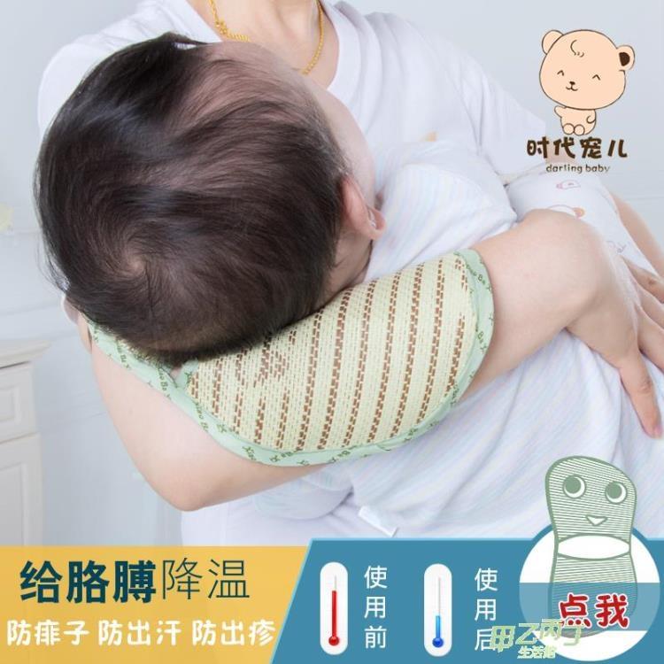 嬰兒手臂涼席夏季喂奶新生嬰兒袖套冰絲亞麻抱寶寶哺乳手臂涼席套tw【甲乙丙丁生活館】