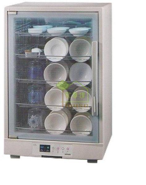 家事達KU-TT-569名象紫外線殺菌烘碗機特價