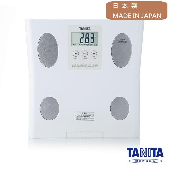 旺保醫療鋪- TANITA 體脂計BF-049-日本原裝