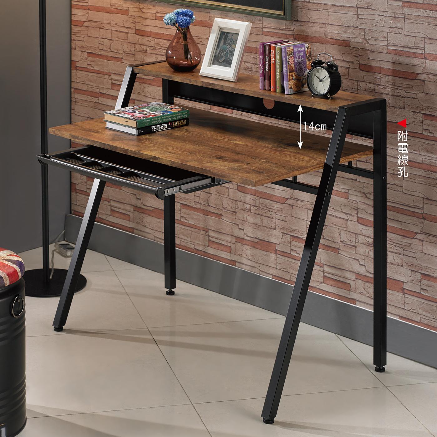 森可家居德里克3.2尺仿古木紋電腦桌6JF876-3不含椅書桌LOFT復古工業風