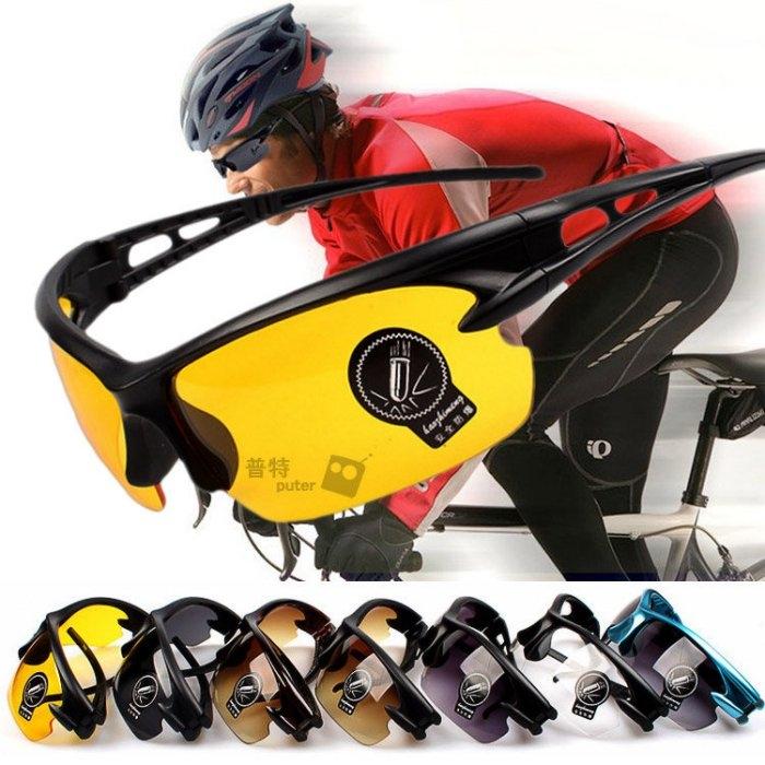 BK0108自行車騎行太陽眼鏡戶外運動護目鏡單車機車騎士墨鏡夜視鏡偏光鏡片防紫外線