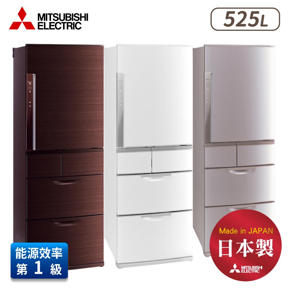 MITSUBISHI三菱 525L 1級變頻5門電冰箱 MR-BXC53X