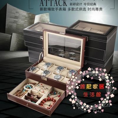 雙層帶鎖首飾盒手錶收納盒眼鏡戒指項鍊飾品展示盒維尼