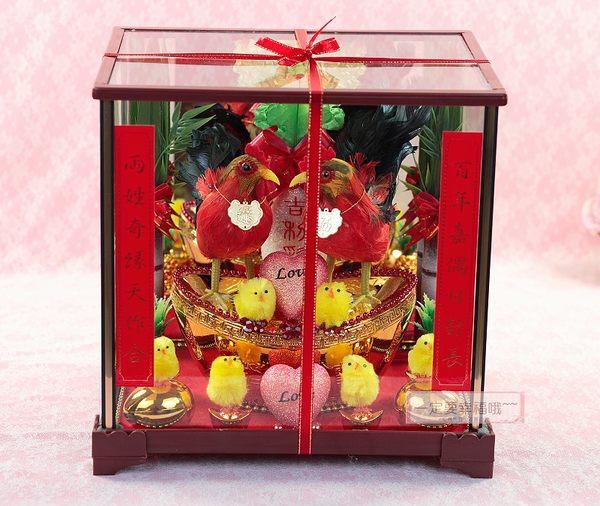 一定要幸福哦~~帶路雞(大元寶)、起家(雞)有雞啼聲~婚禮小物、結婚、歸寧、入厝、婚俗用品