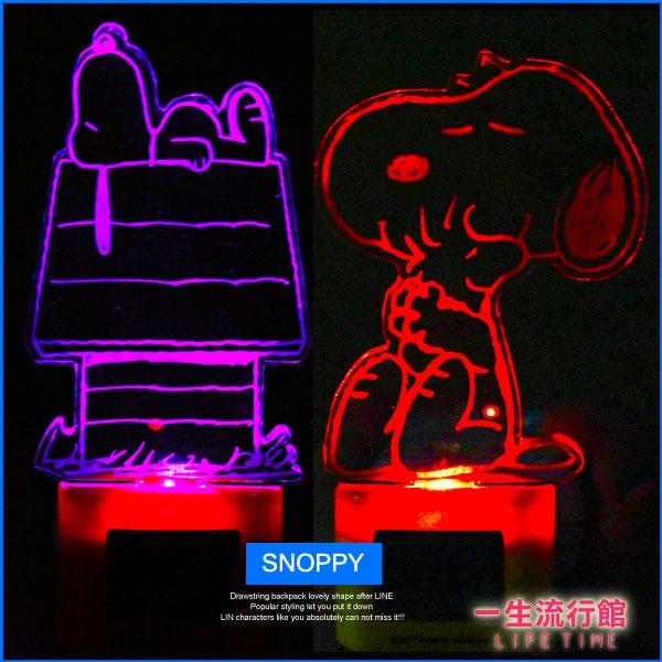 新品史努比SNOOPY正版七彩LED小夜燈兒童卡通情境夜燈B12671