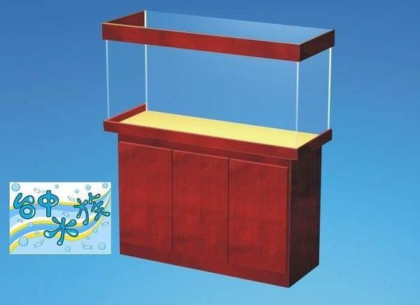 台中水族4.2尺*2尺*高2尺5mm強化缸貼皮木心板三門架特訂品-特價限自取