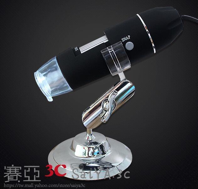 顯微鏡放大鏡WIFI電子顯微鏡1000