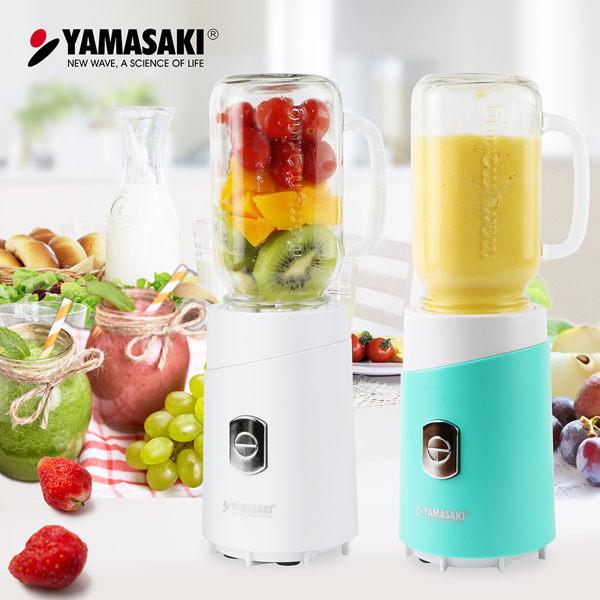 山崎日式隨纖杯果汁機 (一機二杯) SK-1150JT