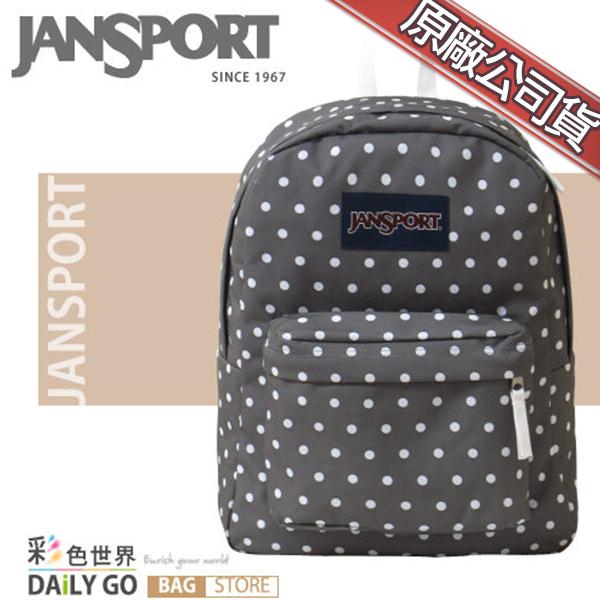 JANSPORT後背包包大容量筆電包韓版帆布包防潑水學生書包彩色世界43501-0K4
