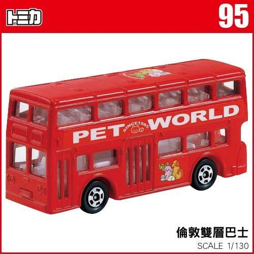 TOMICA多美小汽車NO.095倫敦雙層巴士LONDON BUS TAKARA TOMY