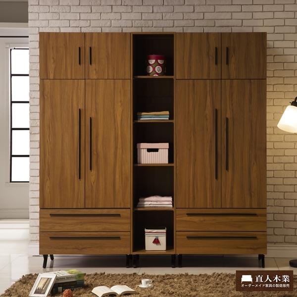 日本直人木業-ANDER柚木2個2抽1個1個隔板200CM衣櫃
