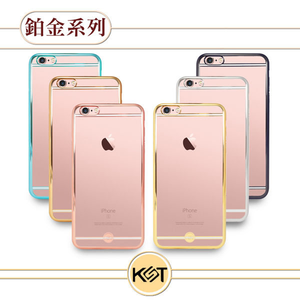 卡思特鉑金系列保護殼軟殼保護套Apple iPhone 6 Plus 6S Plus 5.5吋iPhone 6 6S 4.7吋