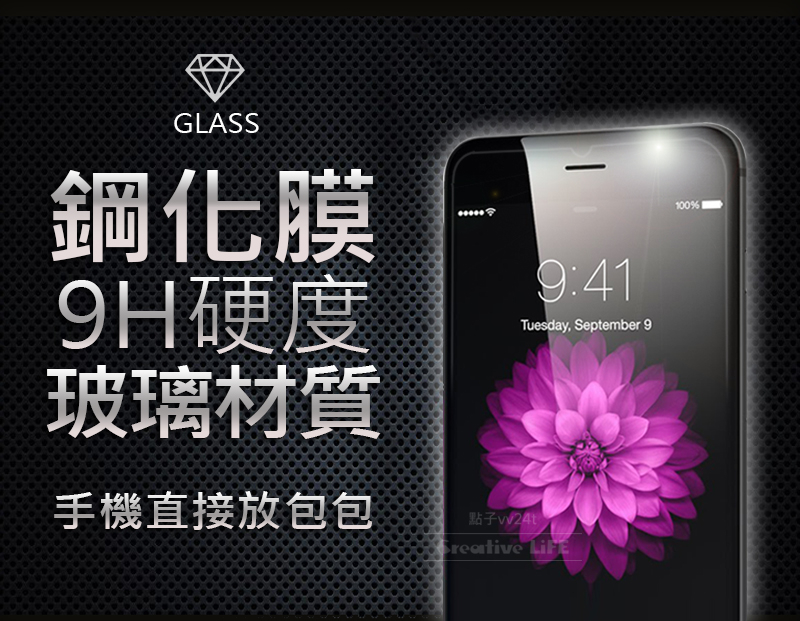 快速出貨★HTC One M8 9H鋼化玻璃膜 前保護貼 玻璃貼