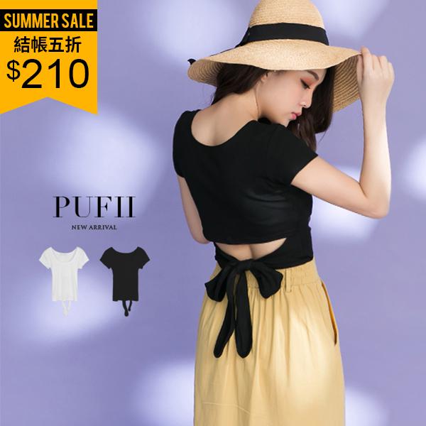 現貨PUFII-罩衫民族風雕花蕾絲流蘇邊開襟罩衫外套-0615現預夏ZP12912