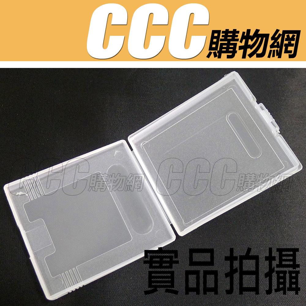 任天堂GBC遊戲卡卡帶收納盒GBC遊戲卡塑膠盒GBC卡帶盒子卡盒大卡盒卡帶盒遊戲記憶卡盒配件