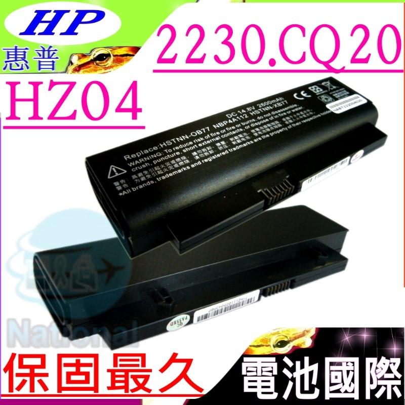 HP電池-惠普電池-2230電池,2230B 2230S,CQ20電池,HSTNN-DB77 HSTNN-153C,HSTNN-XB77筆電電池