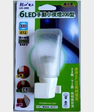 鉦泰生活館6LED手動小夜燈200型LED-200S
