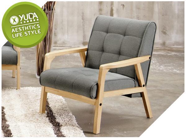 沙發YUDA北歐風妮克絲休閒單人實木優麗坦棉麻沙布發椅沙發J7M 709-6