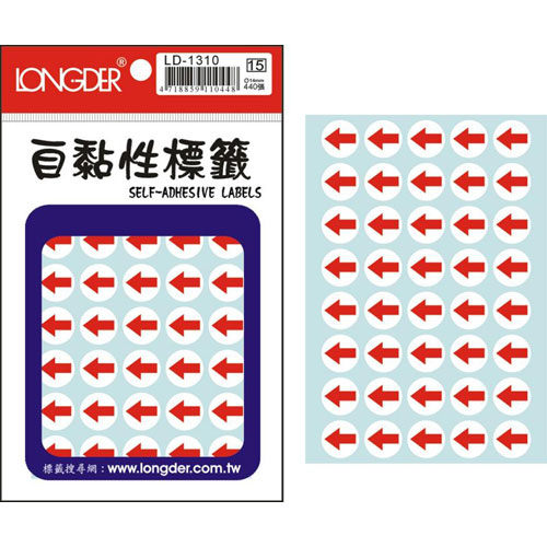 【奇奇文具】【龍德 LONGDER 自黏性標籤】LD-1310 紅箭頭 標籤貼紙 直徑14mm (440張/包)