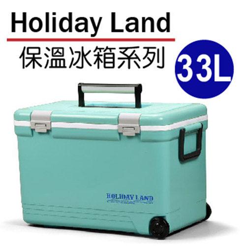 日本伸和假期冰桶-藍33-L日本原裝進口保冰釣魚冰桶冰磚冷藏箱CBX-33保冰包保冷劑加厚保溫保冰箱