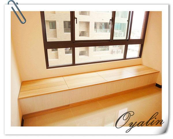 歐雅系統家具系統櫃窗邊收納櫃系統和室系統上掀收納EGGER E1-V313防潮塑合板系統櫃工廠